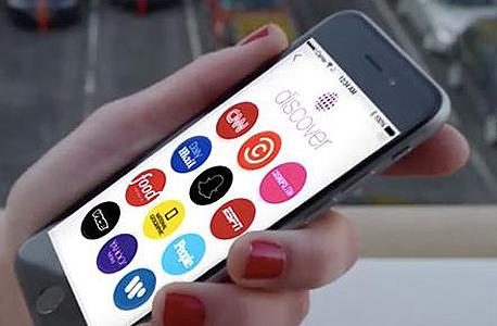 סנאפצ'ט אפליקציות צ'ט חדשות