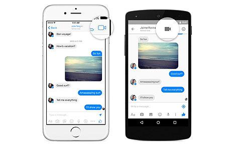 אפליקציית פייסבוק מסנג'ר