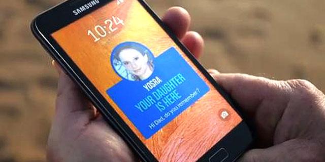 זיכרון דיגיטלי: סמסונג השיקה אפליקציה לסיוע לחולי אלצהיימר