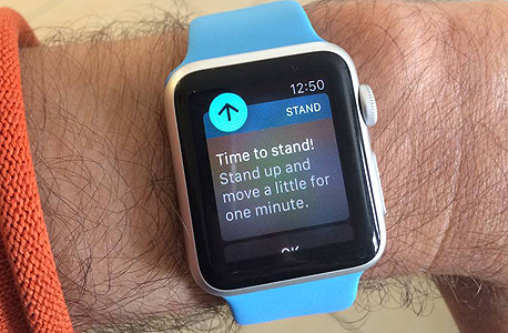 אפליקציית הכושר קוראת לכם לקום ולהתעמל