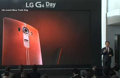 LG G4 סמארטפון