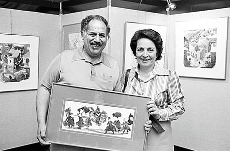 אמא ואבא עם הסיגר הנצחי, 1978