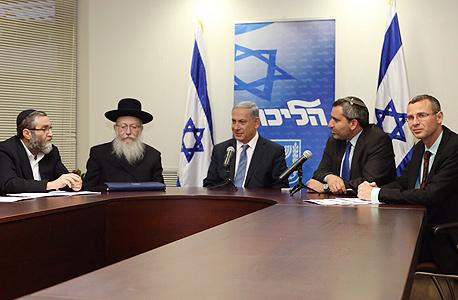 החתימה על ההסכם הקואליציוני עם יהדות התורה