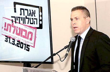 גלעד ארדן שר התקשורת ו הגנת ה עורף ב מסיבת עיתונאים על ה כוונה לבטל את אגרת ה טלוויזיה, צילום: ששון תירם