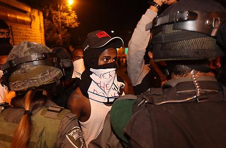 ההפגנה הערב, צילום: גיל יוחנן