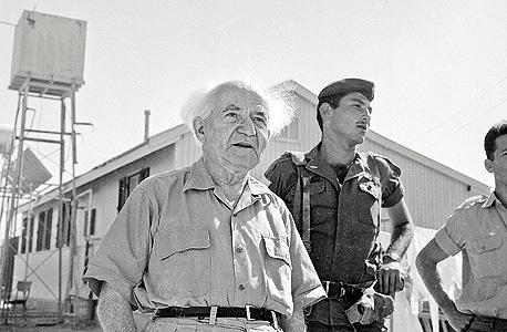 דוד בן גוריון בשדה בוקר, צילום: דוד רובינגר