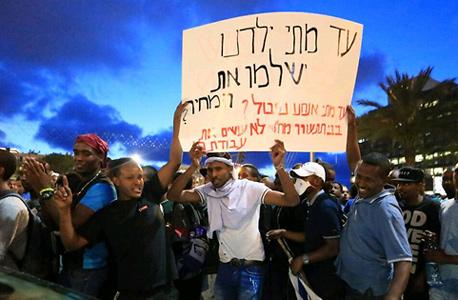 הפגנת האתיופים בכיכר רבין