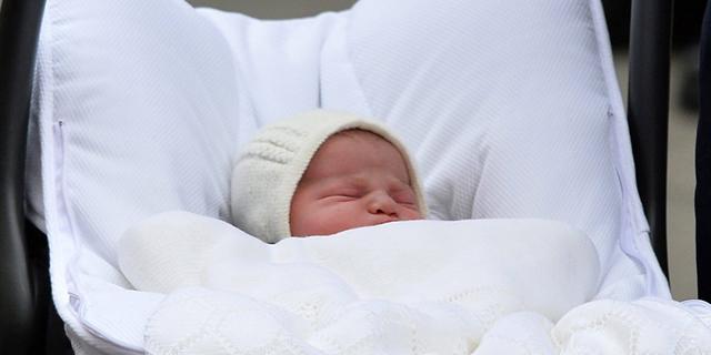 הנסיכה שרלוט אליזבת דיאנה , צילום: אי פי איי