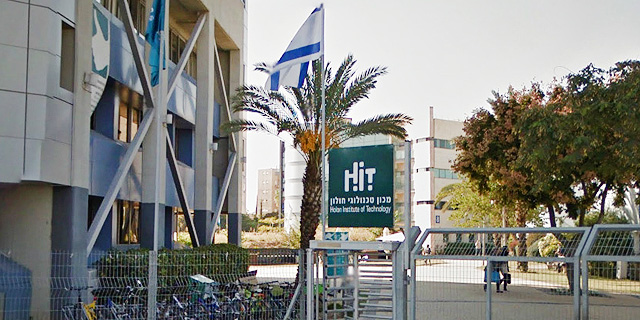 Israel's Holon Institute of Technology launches medtech bachelor's degree program