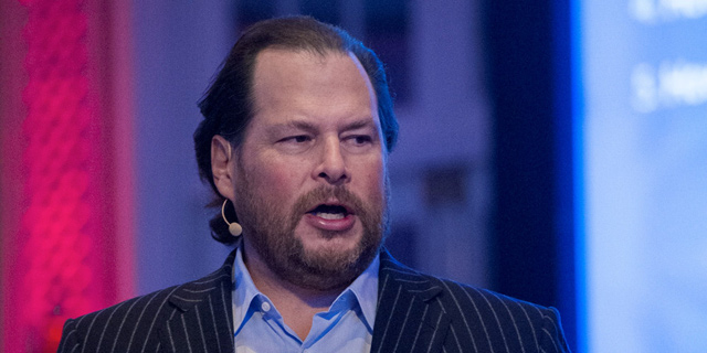 Salesforce, Innovation Endeavors Invest in Cloud Backup Startup