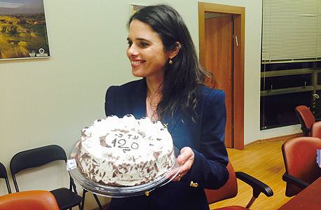 איילת שקד המיועדת לשרת המשפטים חגגה אתמול יום הולדת