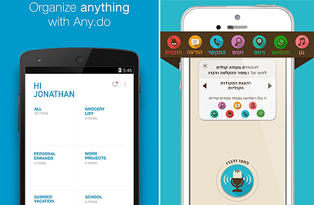 any.do אפליקציה ניהול מטלות