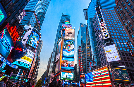 רוצים מדדים מניו יורק, צילום: שאטרסטוק
