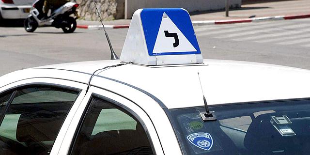 """עתירה לבג""""ץ: העברת מבחני הנהיגה לגורמים פרטיים מסוכנת"""