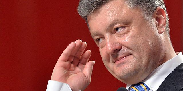 הסכם היסטורי בין אוקראינה לאיחוד האירופי