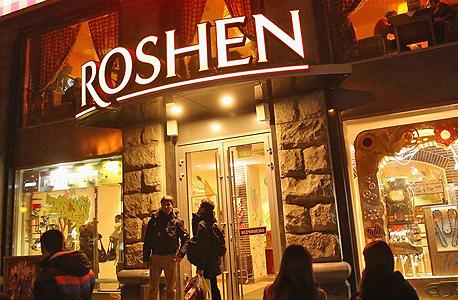 חנות המפעל של רושן בקייב, אוקראינה. הממתקים נמכרים גם בישראל