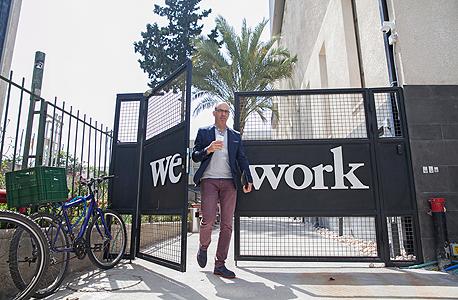 שער הכניסה ל־WeWork בתל אביב. פעם היה כאן מעוז הציונות הדתית