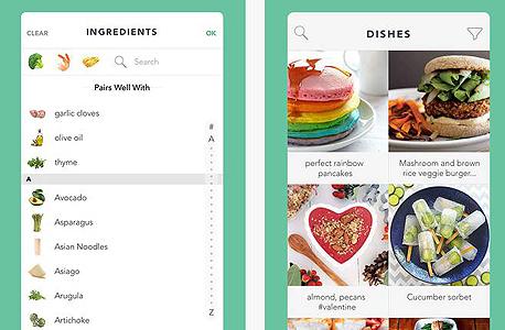 handpick אפליקציה בישול מתכונים מטבח