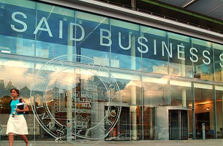 2. בית הספר למנהל עסקים סעיד, אוניברסיטת אוקספורד, בריטניה, צילום: בלומברג