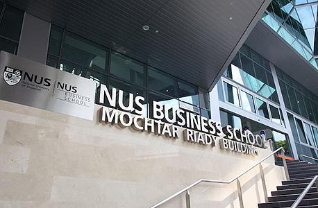 """4. בית הספר למנהל עסקים UCLA/NUS, ארה""""ב/סינגפור, צילום: bschool.nus.edu"""