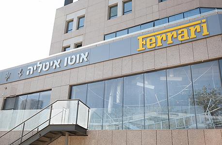 פרארי תקרה קרסה ב תל אביב, צילום: אוראל כהן