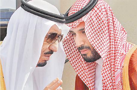 מלך סעודיה סלמאן ובנו הנסיך מוחמד