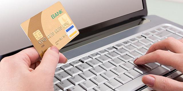 קספרסקי: האקרים מצאו פרצות חדשות בגוגל Wallet