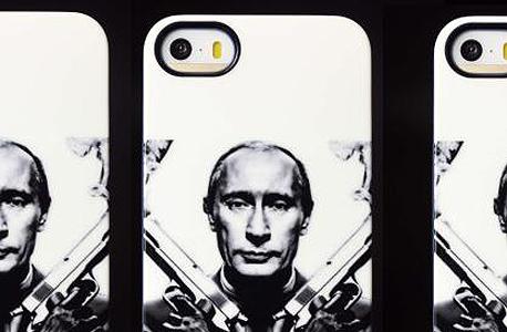 רוסיה מצנזרת