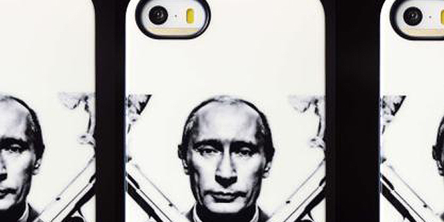 """סוכני הכאוס: לוחמי המידע הרוסים זורעים היסטריה בארה""""ב"""