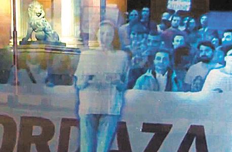 מחמת הולוגרמות בספרד נגד חוק שאוסר על הפגנות. נמנעו ממעצר ומקנסות