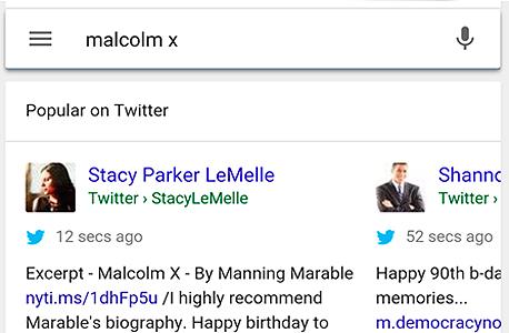 גוגל טוויטר שיתוף פעולה