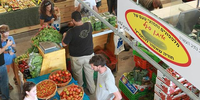 שוק איכרים בתל אביב, צילום: צביקה טישלר