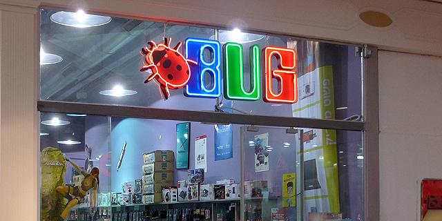 רשת באג התנתקה מגולן טלקום, תשווק חבילות סלולר של פלאפון