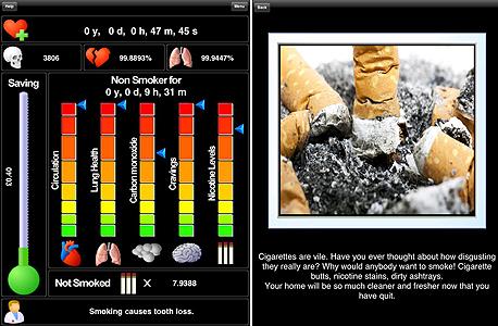 אפליקציה הפסקת עישון QUIT-SMOKING