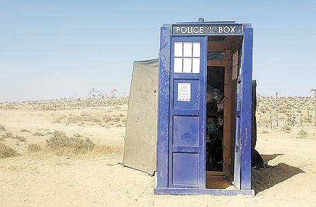 התא של דוקטור הו, שאִפשר למשתתפים לחזור מהעתיד ולדווח איך ייראה העולם