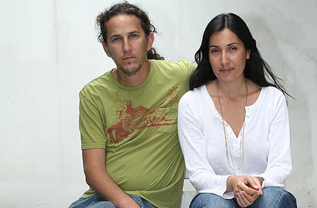 אתי ואודי צאיג, המייסדים של ילדותי