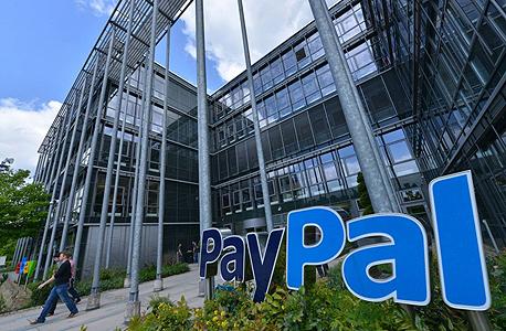 PayPal. Photo: PR