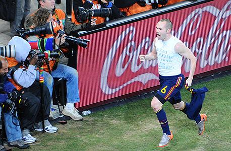 קוקה קולה בגמר מונדיאל 2010. צעד ראשון משמעותי לעבר בניית אמון ציבורי
