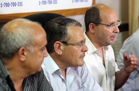 מסיבת עיתונאים כיל אבי ניסנקורן חדש, צילום: עמית שעל