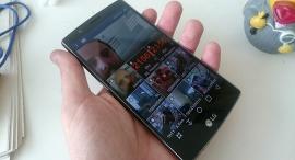 מכשיר מסוג G4, צילום: רפאל קאהאן