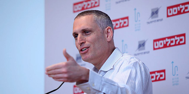 Mobileye Snags Former Israeli Regulator as Advisor
