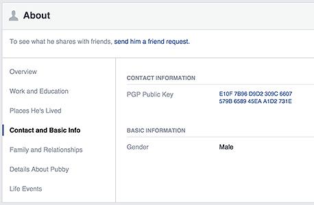 פייסבוק הצפנה PGP