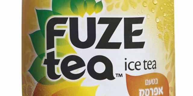 שותים תה וטסים להופעות
