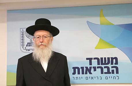 יעקב ליצמן סגן שר הבריאות יהדות התורה, צילום: אלכס קולומויסקי