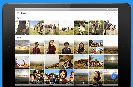 אפליקציה גוגל תמונות אנדרואיד