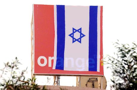 מפגן פטריוטי. דגל ישראל מכסה את הלוגו של אורנג' במטה פרטנר בראש העין