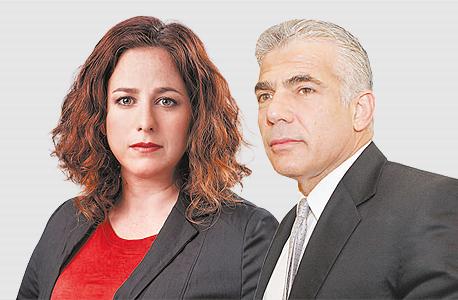 מימין יאיר לפיד ו אלונה וינוגרד, צילום: אוראל כהן, איליה מלניקוב