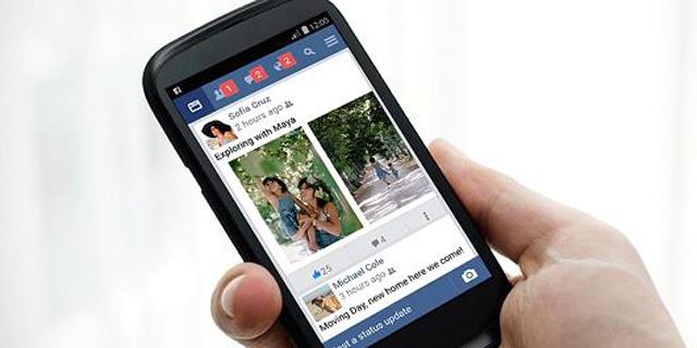תרצה לפצל את הפיד שלך? פייסבוק בודקת פיצ'ר חדש