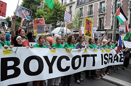 הפגנת ה-BDS הקוראת חרם על ישראל