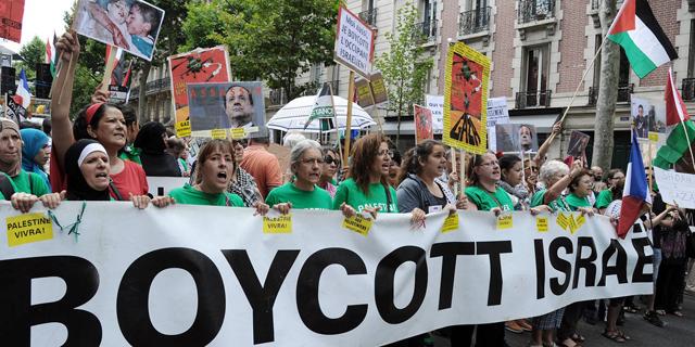 הפגנה נגד ישראל בצרפת, צילום: איי אף פי